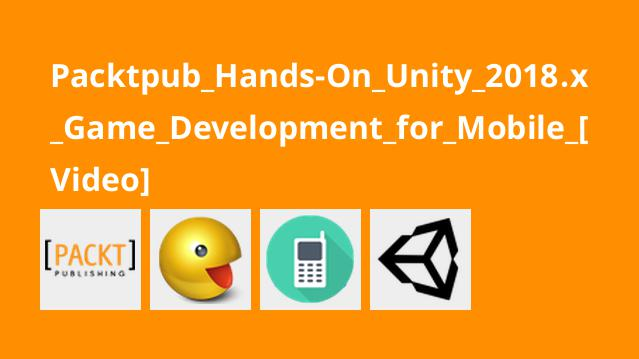 آموزش توسعه بازی باUnity 2018.x برای موبایل